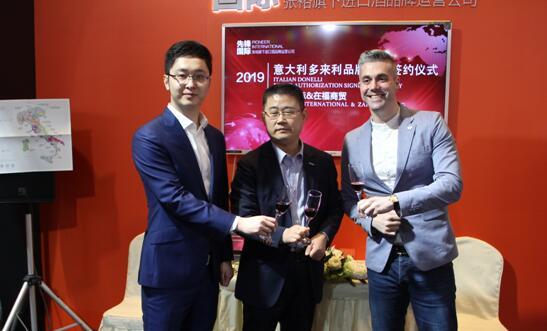 合作共赢,张裕多来利中国地区总代签约仪式成功举行!